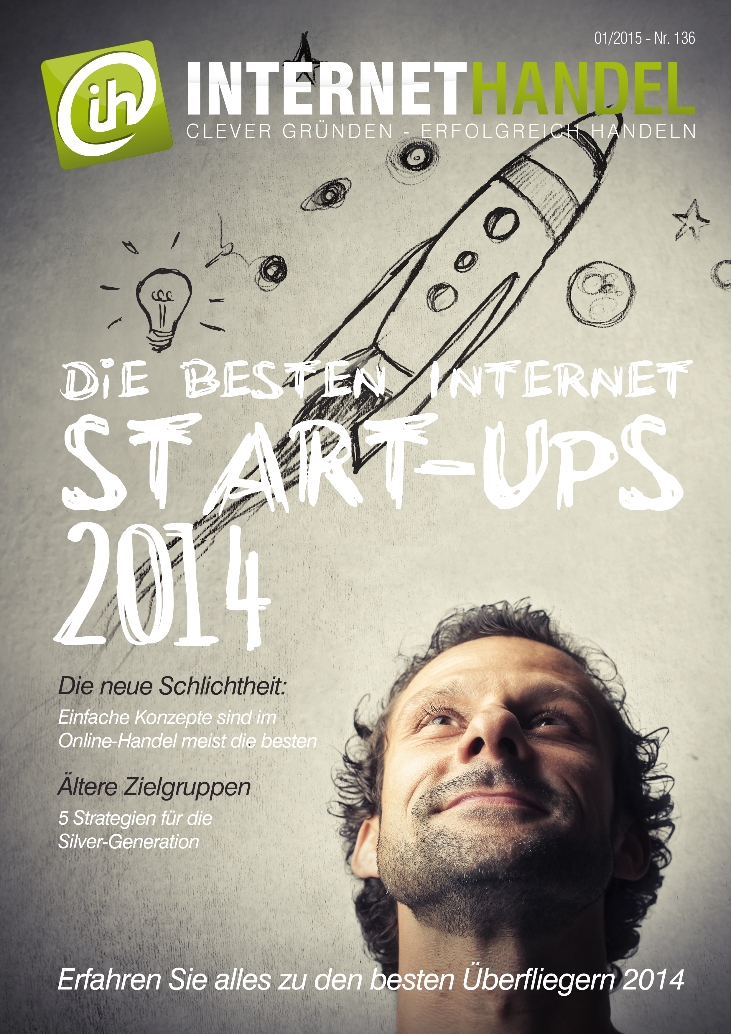 internet start up